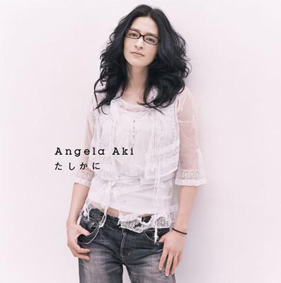 angela-aki-tashika-ni
