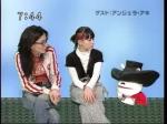 sakusaku-15112005-2