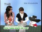 sakusaku-16112005-3
