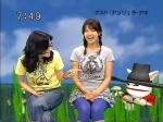 sakusaku-22092008-3