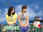 sakusaku-23092008-1