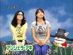 sakusaku-24092008-1