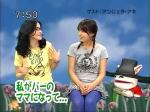 sakusaku-24092008-3