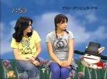 sakusaku-25092008-3