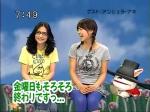 sakusaku-26092008-3