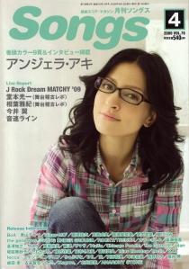 aki-songs001