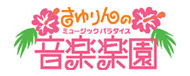 logo_sayurin